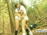 Subtitled lesbian Japanese schoolgirls forest dalliance